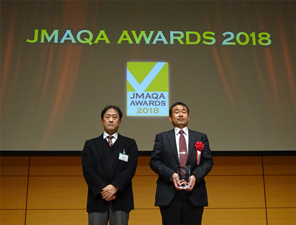 「MAQA AWARDS 2018」を受賞